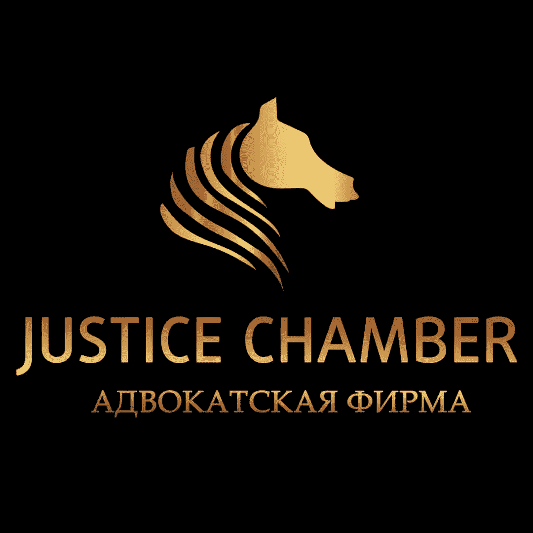 JUSTICE CHAMBER - law firm